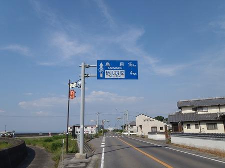 国道251号 長崎
