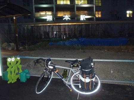熊本駅 夜