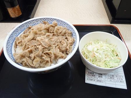 牛丼 熊本駅