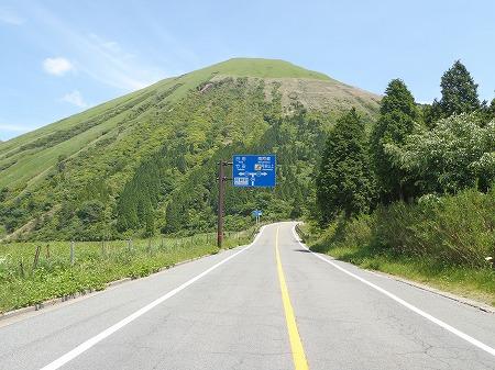 阿蘇山風景2