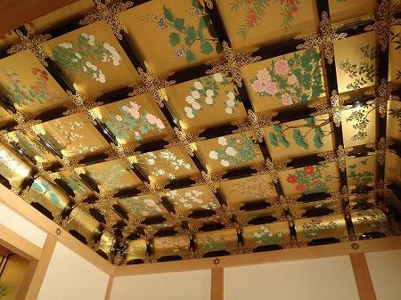 きんぴか天井 熊本城