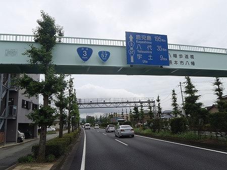 国道3号 熊本 国道57号