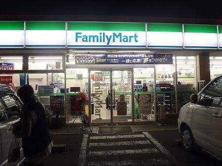 ファミマ 熊本 国道3号