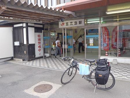 鹿児島駅 鹿児島