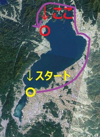 琵琶湖現在地