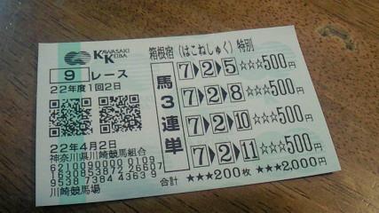 201004032316000.jpg
