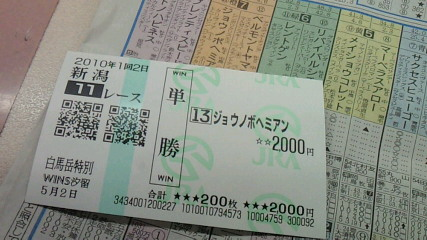 201005050129000.jpg