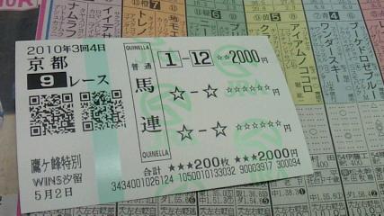 201005050131000.jpg