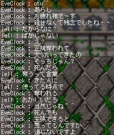Maple100525_011935 - コピー