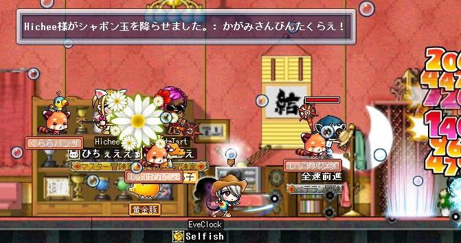 Maple100710_093019.jpg