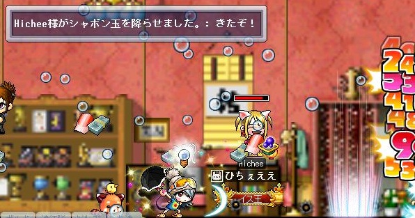 Maple100718_142058.jpg