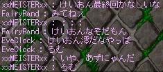 Maple100914_191802.jpg
