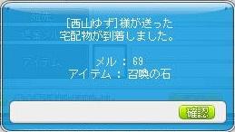 Maple110205_163912.jpg
