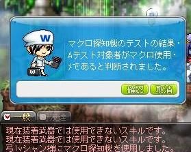 Maple110312_163625.jpg