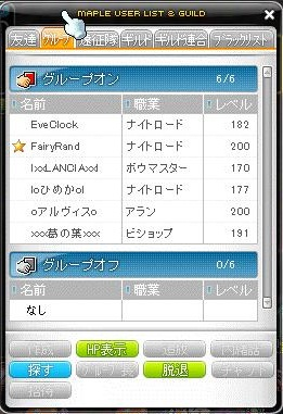 Maple110313_220227.jpg