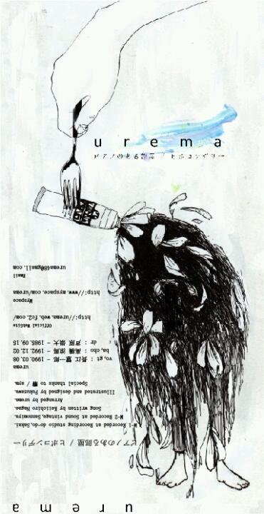 urema02