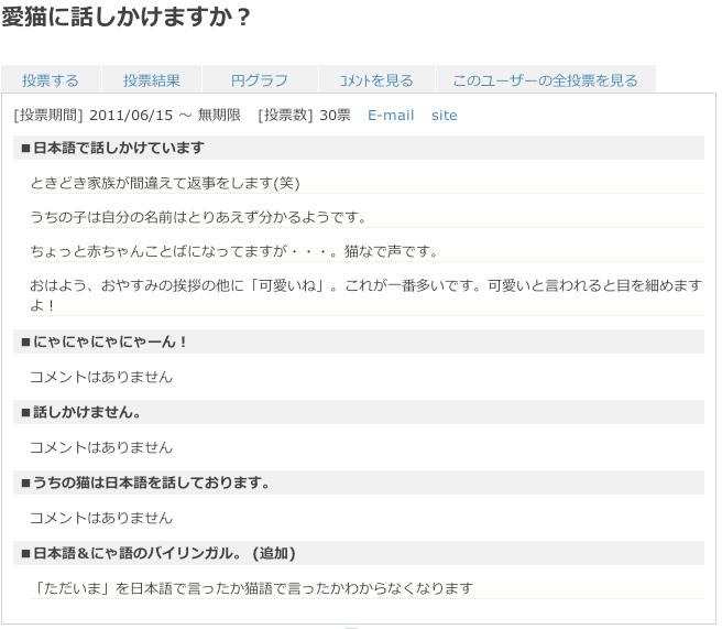 3_20110708100514.jpg
