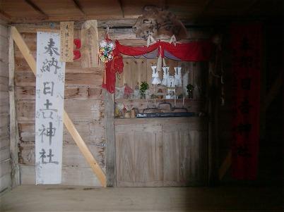 日吉神社02・社殿内