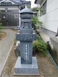 徳本寺08・まもり傘地蔵