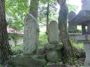 羽山神社・参道左石碑