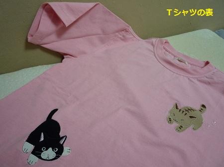 Tシャツ(ピンク)表