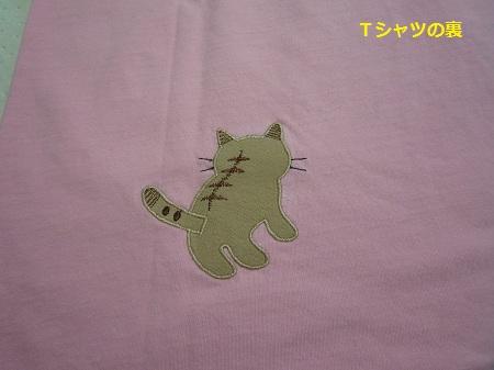 Tシャツ(ピンク)裏