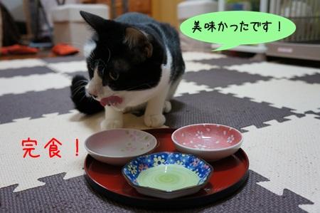 リュー、食べちゃった