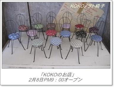 001-crop.jpg