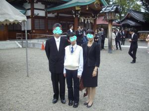 IMGP1843_あきちゃん結婚式