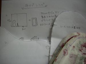 IMGP1383_convert_20110814160532.jpg