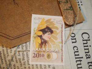 P1010035_convert_20120128093149.jpg