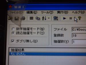 P1300061_convert_20120131065654.jpg
