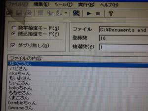 P1300062_convert_20120131065717.jpg