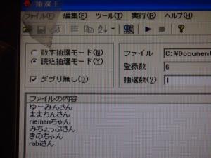 P1300063_convert_20120131065739.jpg