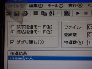 P1300064_convert_20120131065803.jpg
