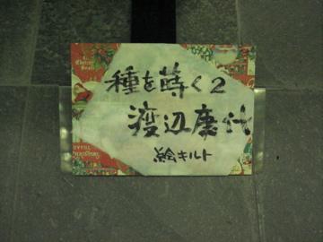 DSC08188.jpg