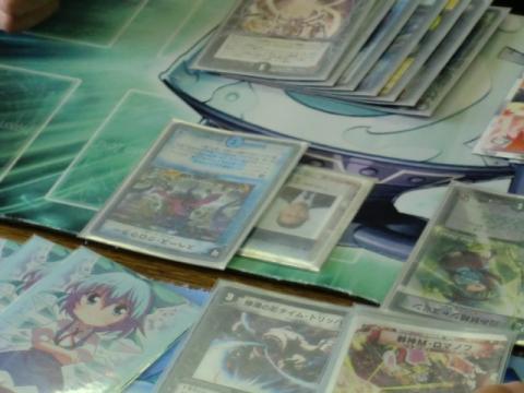 CIMG3198_convert_20111004235836.jpg