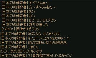 1_20100211002216.jpg