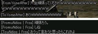 1_20100327192904.jpg
