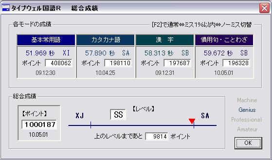 tipe019.png