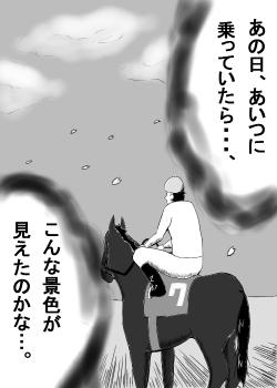丸山桜花3