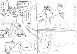丸山桜花ラフ1