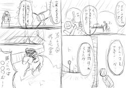 丸山桜花ラフ2