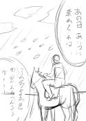 丸山桜花ラフ3