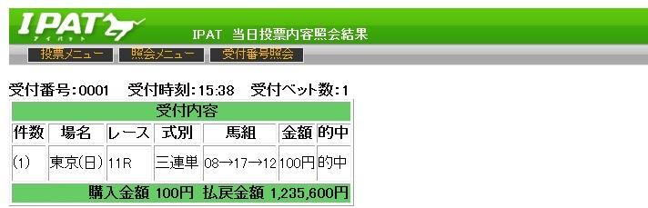 2013051201264690f.jpg