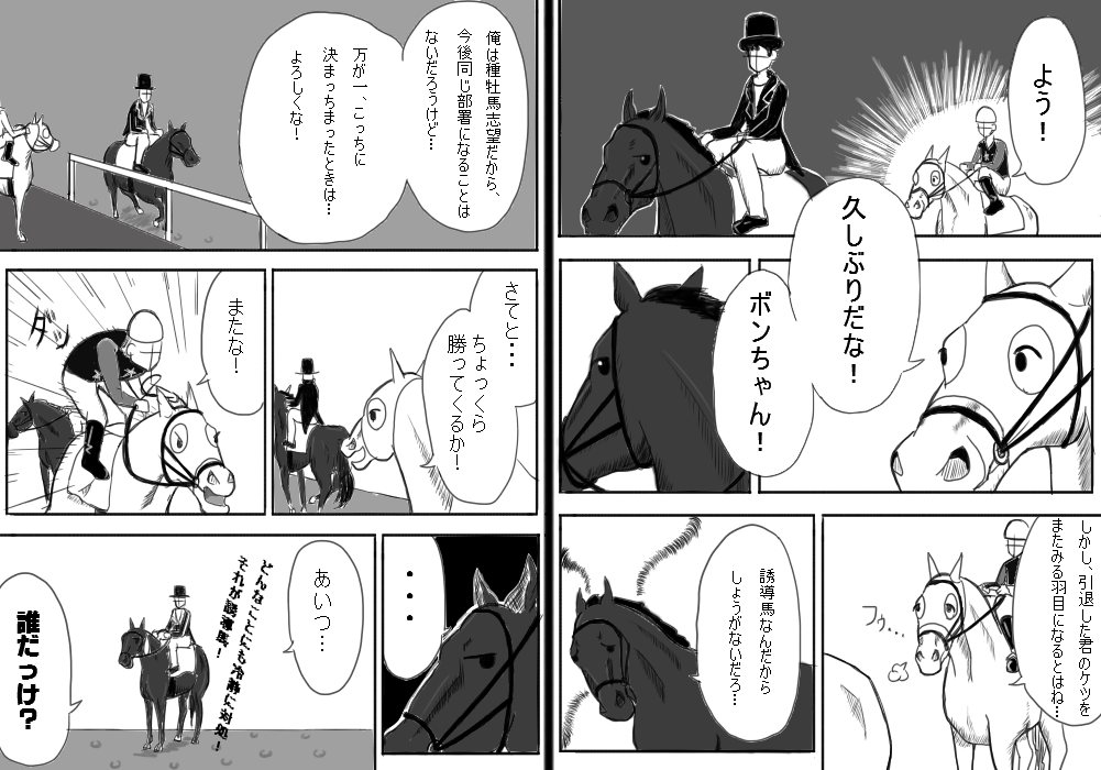 20130628033025f66.png