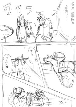 村田の皐月 ラフ