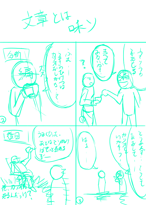 20130628033109448.png