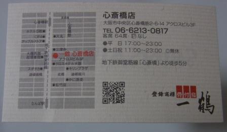 RIMG2854.jpg
