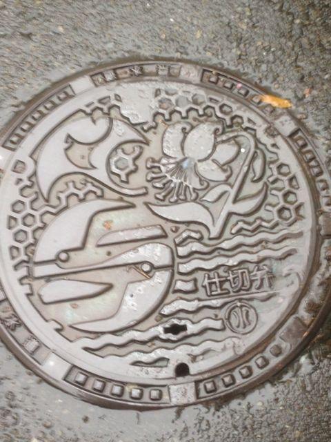 藤沢マンホール2
